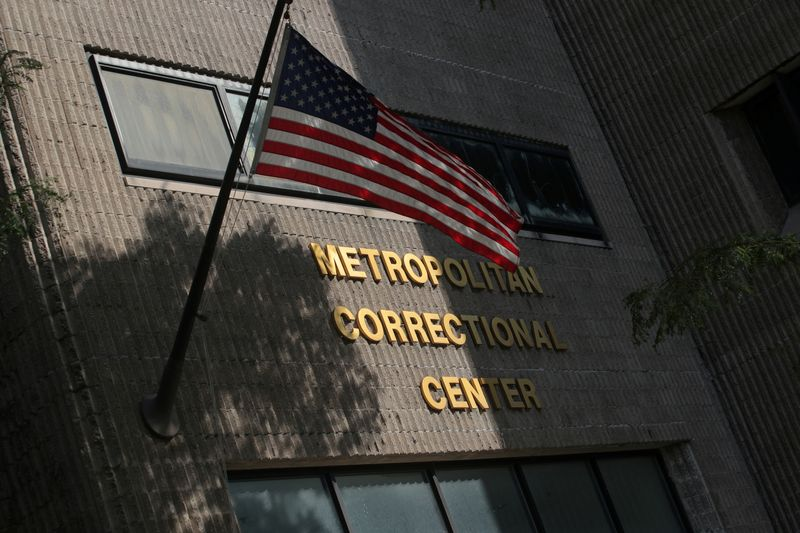 Choose delays trial of Jeffrey Epstein's ex-jail guards charged with falsifying information