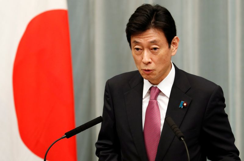 Japan's financial system minister prompt by unusual PM to exhaust steps with out hesitation thumbnail