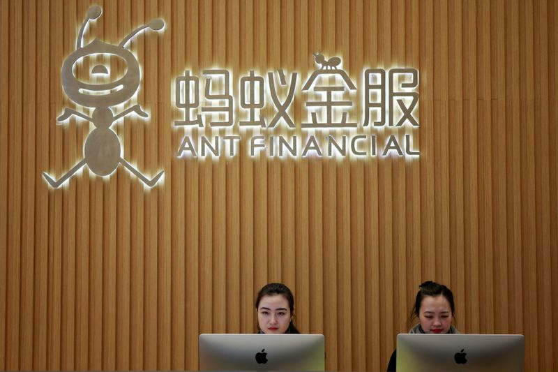 Jack Ma's Ant Group wins Shanghai OK for launch of giant dual IPO