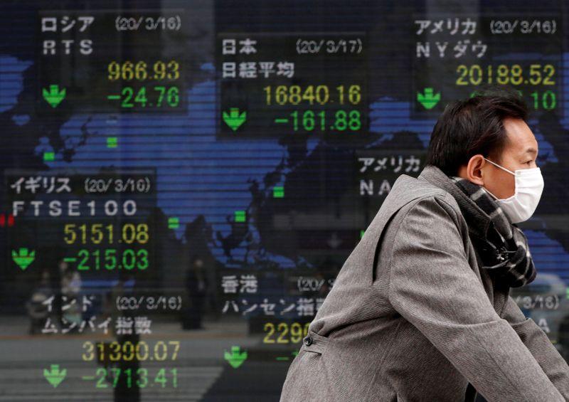 Asian shares buoyed by China optimism, markets eye U.S. presidential debate