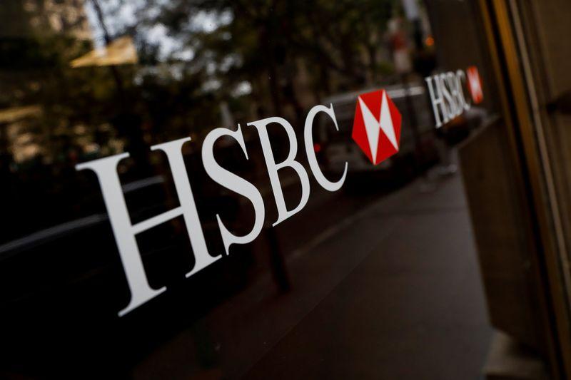 © Reuters. HSBC DISCUTE AVEC CERBERUS ET UN AUTRE FONDS POUR CÉDER SA BANQUE DE DÉTAIL EN FRANCE
