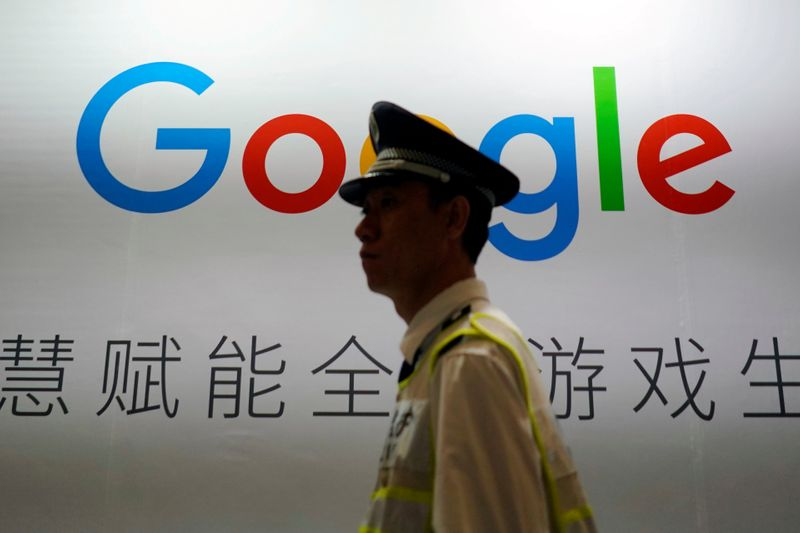 © Reuters. EXCLUSIF: LA CHINE S'APPRÊTE À OUVRIR UNE ENQUÊTE CONTRE GOOGLE