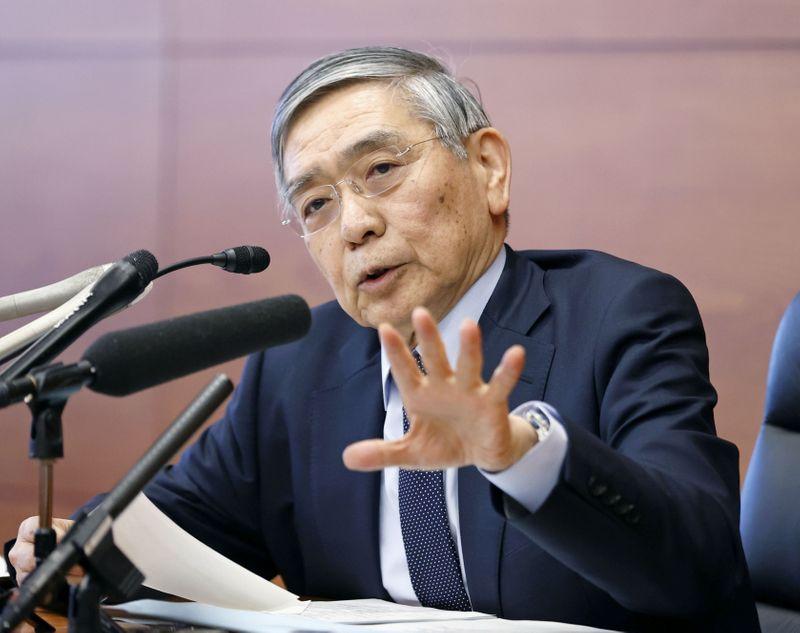 © Reuters. Bank of Japan Governor Haruhiko Kuroda attends a news conference in Tokyo, Japan