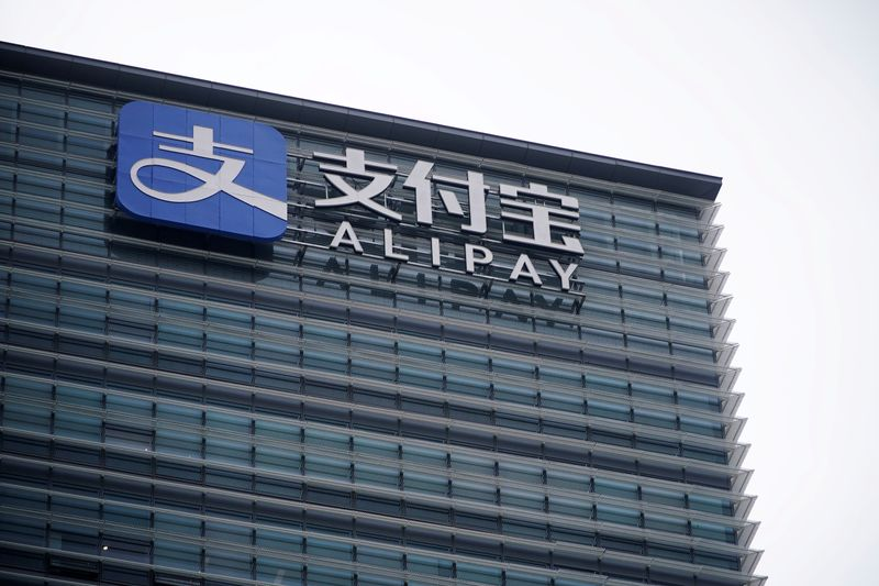 © Reuters. FILE PHOTO: Alipay logo is pictured on a building of the Shanghai office of Alipay, owned by Ant Group which is an affiliate of Chinese e-commerce giant Alibaba, in Shanghai