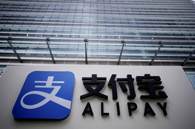 © Reuters. FILE PHOTO: Alipay logo is pictured at the Shanghai office of Alipay, owned by Ant Group which is an affiliate of Chinese e-commerce giant Alibaba, in Shanghai