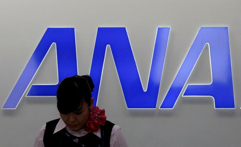 Airline ANA to receive $3.8 billion from banks: Kyodo