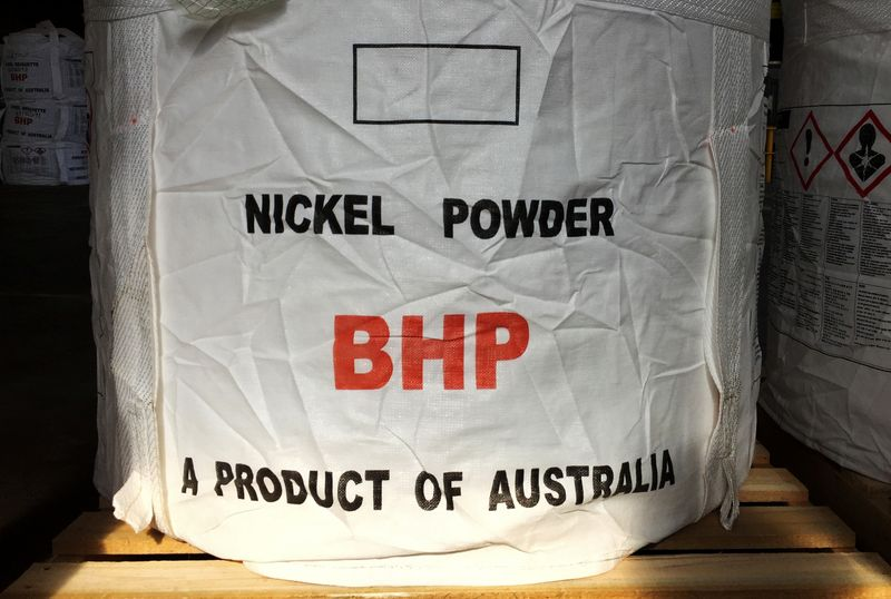 © Reuters. FILE PHOTO:  A tonne of nickel powder made by BHP Group sits in a warehouse at its Nickel West division, south of Perth