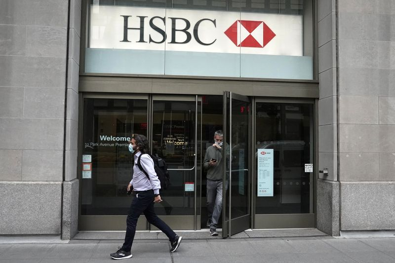 © Reuters. An HSBC bank is pictured in New York