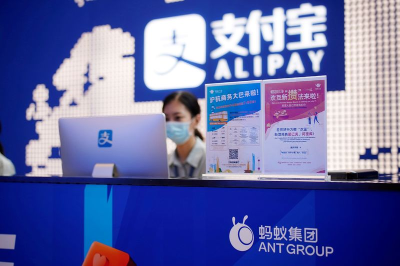 © Reuters. FILE PHOTO: Ant Group logo is pictured at the Shanghai office of Alipay, owned by Ant Group which is an affiliate of Chinese e-commerce giant Alibaba, in Shanghai