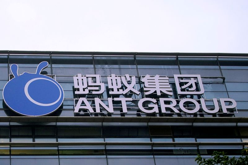 Ant Group's Shanghai retail book for $34.4 billion listing 872 times oversubscribed By Reuters