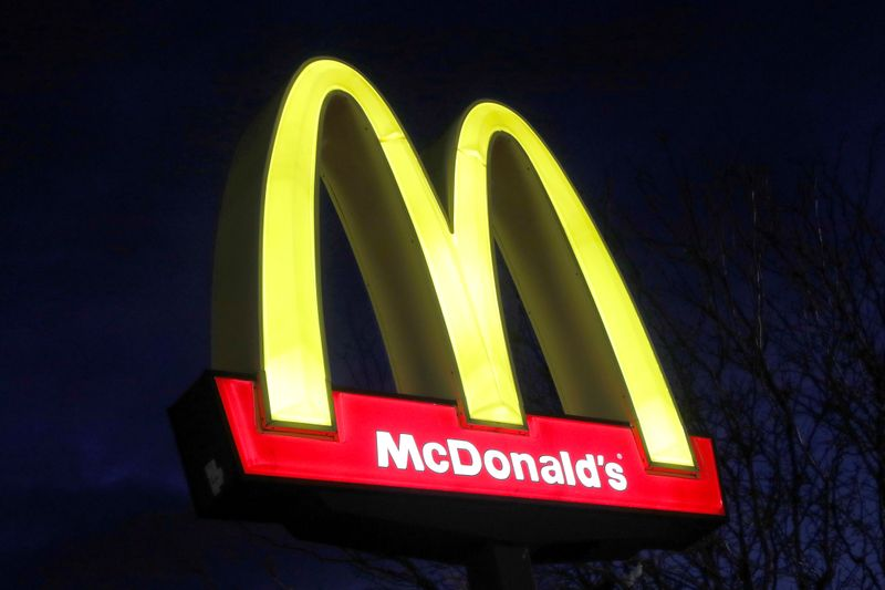 © Reuters. FILE PHOTO: A sign is seen at a McDonald's restaurant in Queens, New York