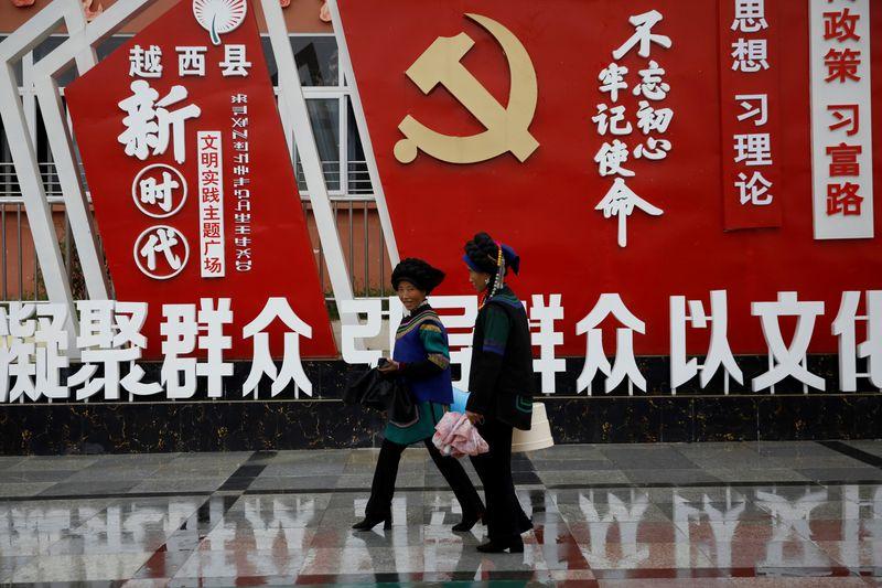 China vai acelerar ajustes contracíclicos da economia nos próximos 5 anos, diz Xinhua