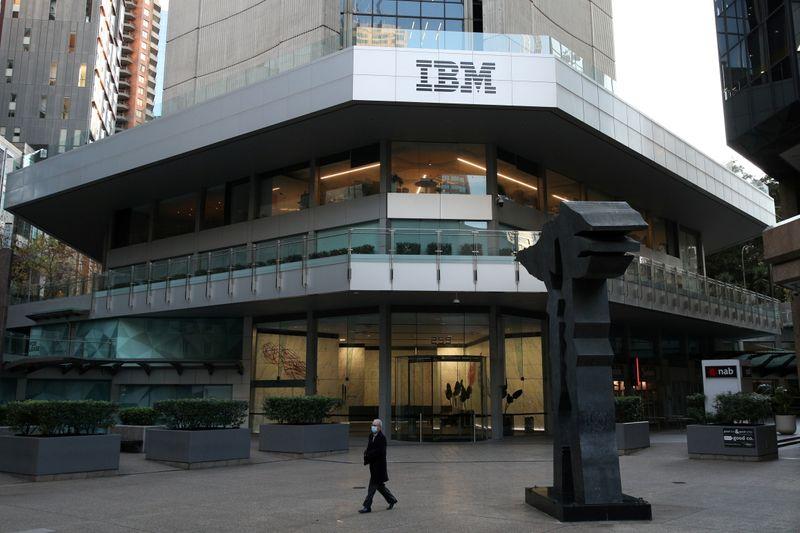 米IBM、通信会社向けクラウドプラットフォーム事業に参入