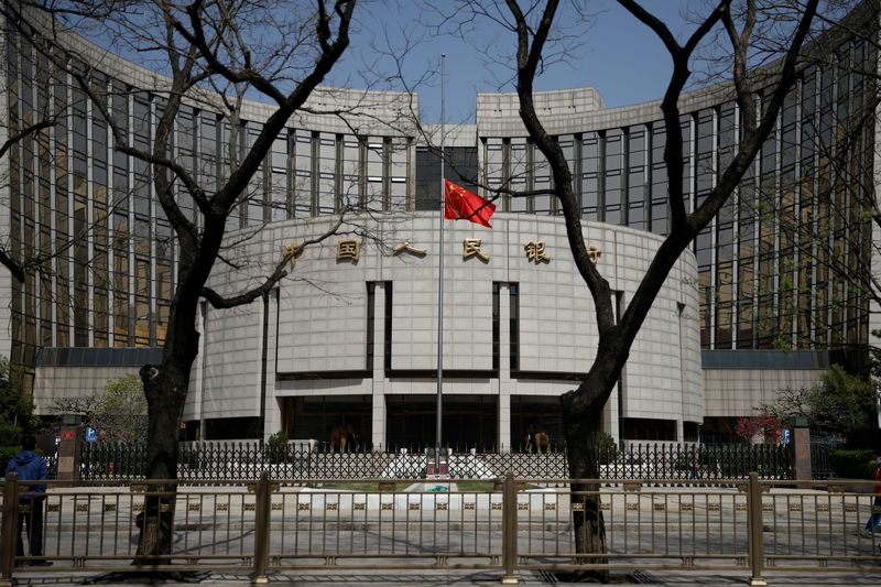 BC da China diz que não vai se precipitar com mudanças na política monetária
