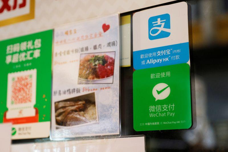 中国がネット大手への規制強化、独占阻止に向け草案発表