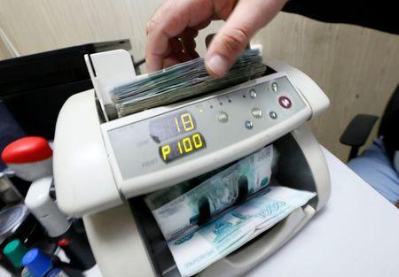 пара доллар рубль на форекс