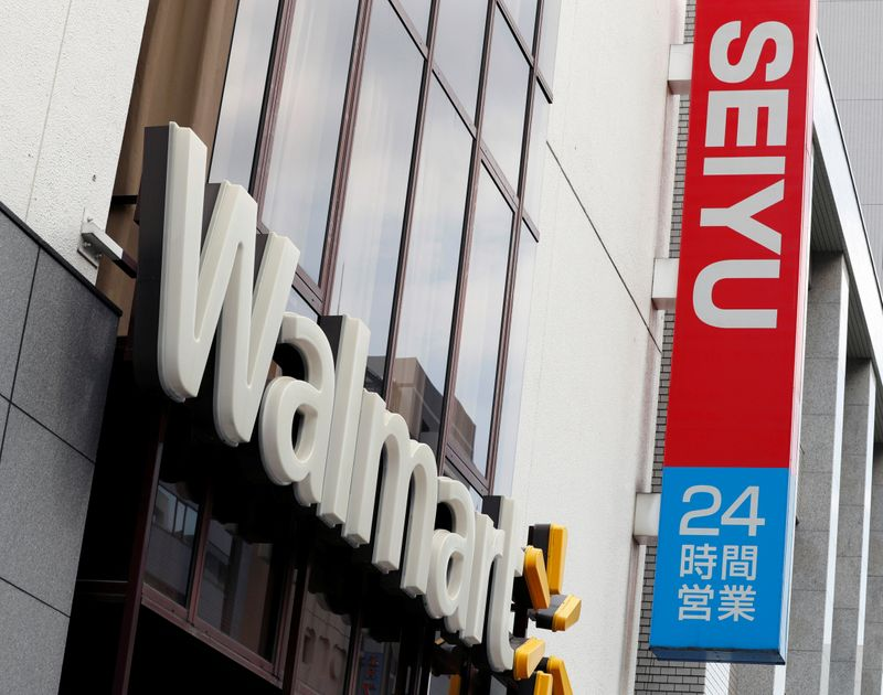 Walmart sells majority stake in Seiyu, nearly exiting Japan