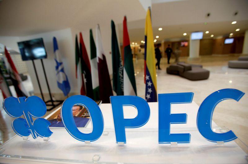 ОПЕК+ отложила переговоры до 3 декабря на фоне разногласий -- источники