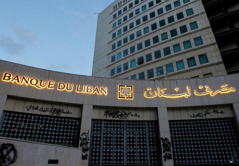© Reuters. LA BANQUE DU LIBAN NE POURRA PAS MAINTENIR SES SUBVENTIONS PLUS DE DEUX MOIS