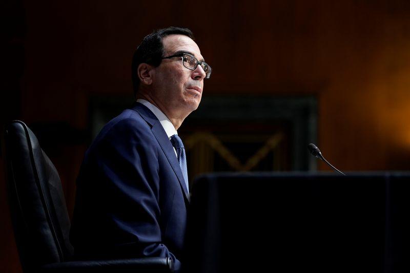 © Reuters. FILE PHOTO: Senate Banking Committee hearing on Capitol Hill, Washington