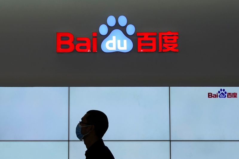 Exclusive-China search giant Baidu considers making own electric vehicles