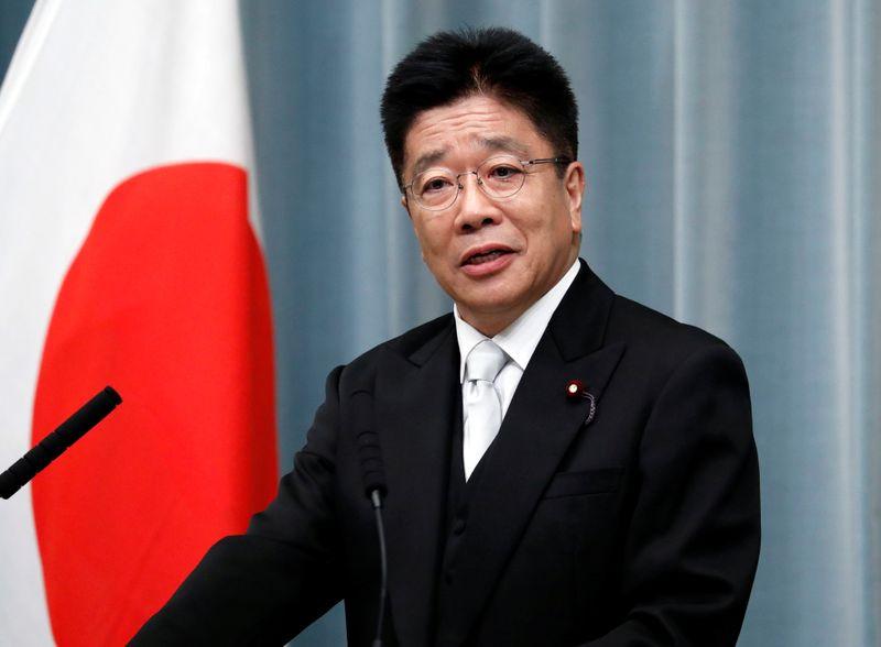 Japan to ban entry of non-Japanese from UK over coronavirus mutation from Thursday