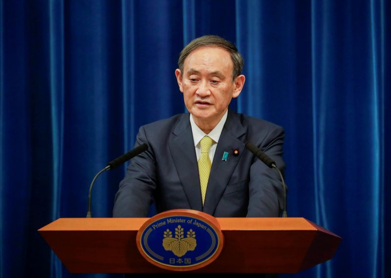 Japan to lay out 'green' growth strategy to meet Suga's net-zero emissions goal -Nikkei
