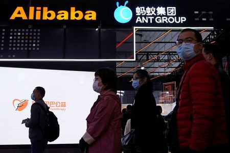 China launches antitrust probe into tech giant Alibaba By Reuters
