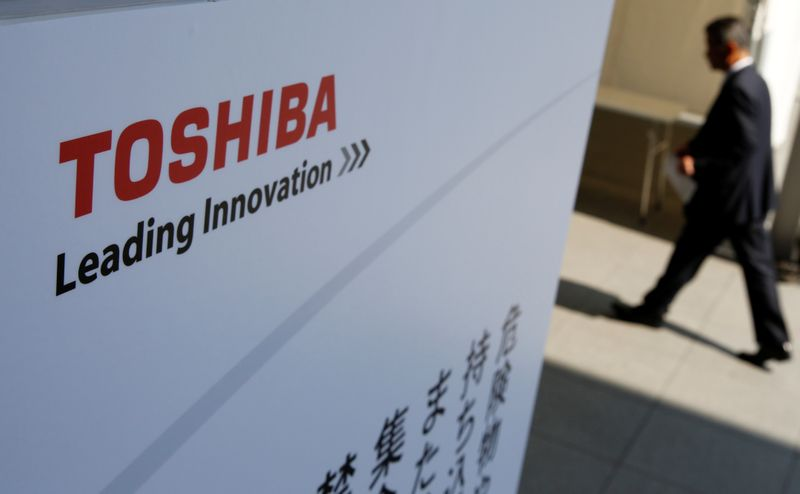 U.S. hedge fund Farallon joins top Toshiba shareholder in call for EGM