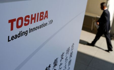 U.S. hedge fund Farallon joins top Toshiba shareholder in call for EGM By Reuters