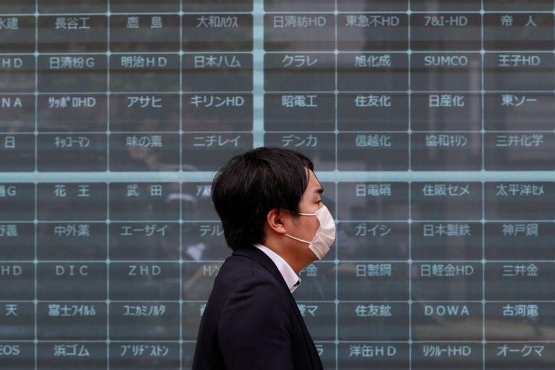 © Reuters. LA BOURSE DE TOKYO TERMINE EN BAISSE