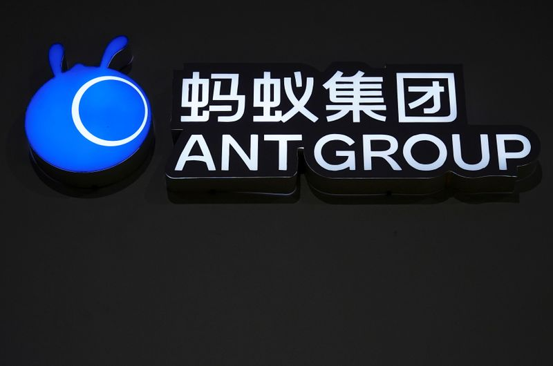 © Reuters. FILE PHOTO: A sign of Ant Group is seen during the World Internet Conference (WIC) in Wuzhen