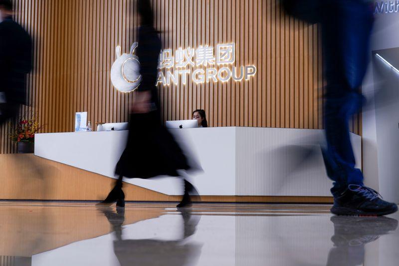 © Reuters. PÉKIN ENVISAGE D'OBLIGER ANT GROUP À CÉDER DES PARTICIPATIONS