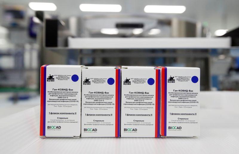 РФПИ заключил контракт с Алжиром на поставку вакцины Спутник V