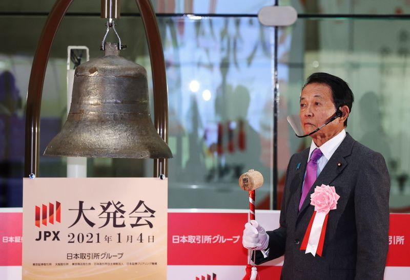 © Reuters. A TOKYO, LE NIKKEI FINIT EN BAISSE DE 0,68%