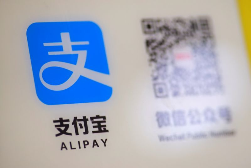 Trump bars U.S. transactions with eight Chinese apps including Alipay