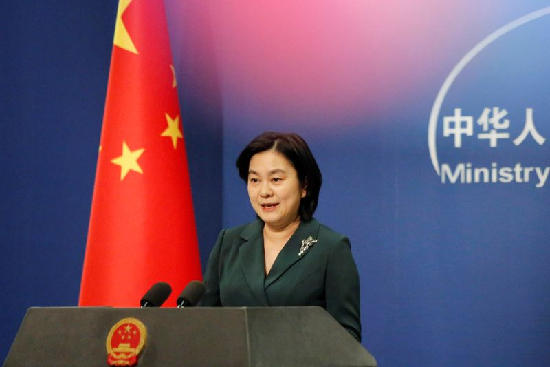 © Reuters. Chinese Foreign Ministry spokeswoman Hua Chunying attends a news conference in Beijing