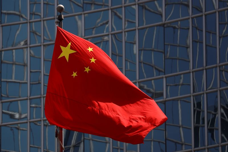 © Reuters. The Chinese national flag is seen in Beijing, China