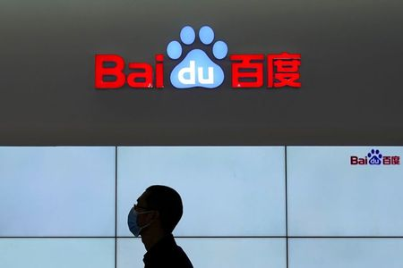 China's Baidu to create an intelligent EV company with automaker Geely By Reuters