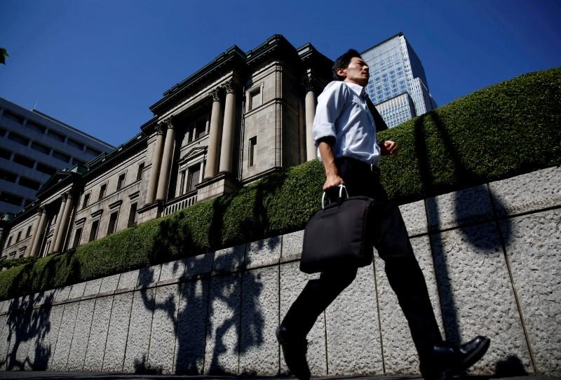 Banco de Japón mejoraría panorama de crecimiento para próximo año gracias a estímulo