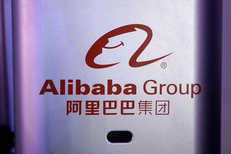 © Reuters. Logo do grupo Alibaba em evento em Hangzhou