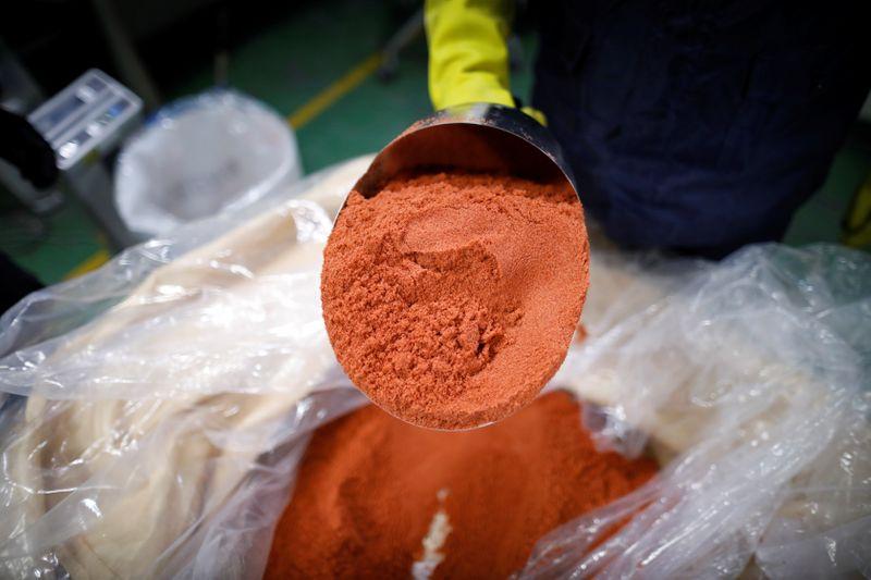 Казахстанский производитель никеля и кобальта Battery Metals планирует листинг в Гонконге и Астане