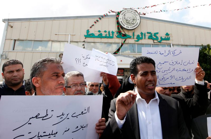 © Reuters. المؤسسة الوطنية الليبية للنفط: خفض إنتاج شركة الواحة نحو 200 ألف ب/ي للصيانة