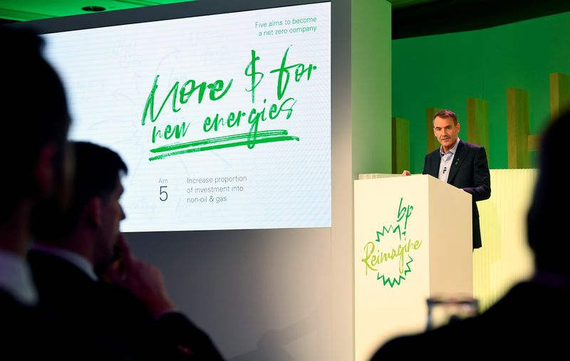 © Reuters. FILE PHOTO: BP's new Chief Executive Bernard Looney gives a speech in central London