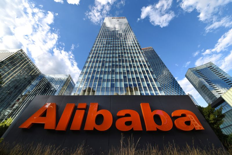© Reuters. Alibaba sign is seen outside its Beijing headquarters
