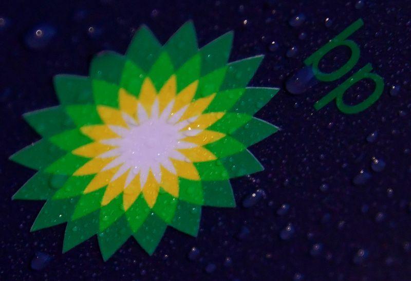 BP получила годовой убыток впервые за 10 лет