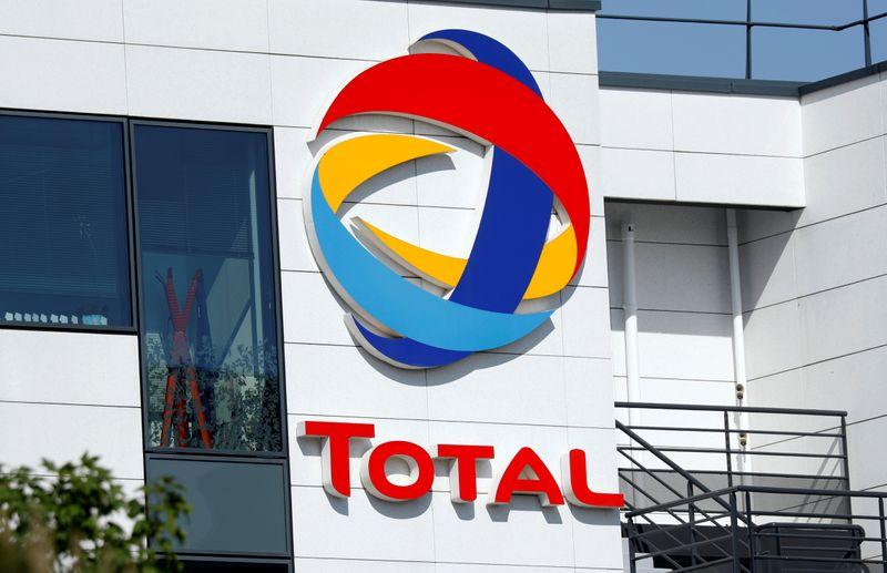Total отчиталась о годовом убытке в $7,2 млрд, сохранила дивиденды