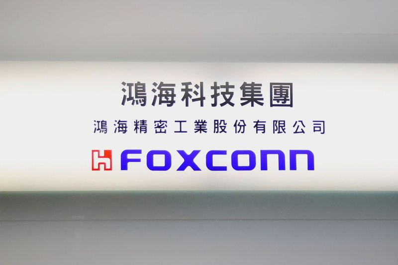 Foxconn chairman says expects 'limited impact' from chip shortage on clients