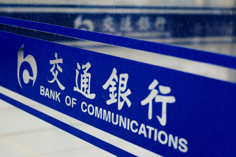 Schroders to form China wealth management venture with BOCOM