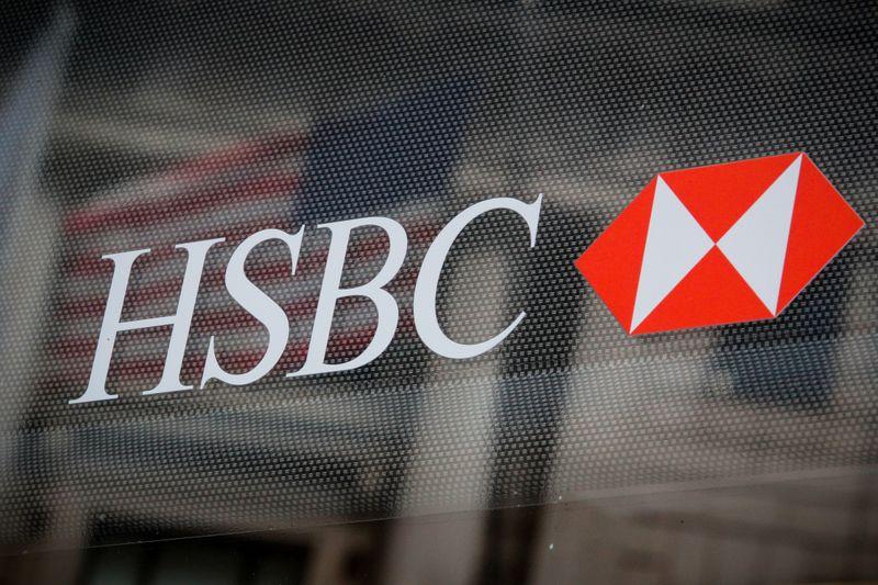 HSBC's annual profit falls 34% as COVID-19 takes toll
